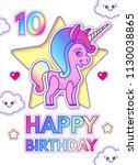 happy birthday card template... | Shutterstock .eps vector #1130038865