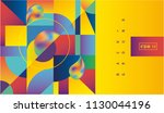 vector abstract colorful... | Shutterstock .eps vector #1130044196
