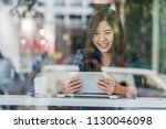 portrait of asian businesswoman ... | Shutterstock . vector #1130046098