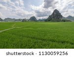 guilin rice mountain range | Shutterstock . vector #1130059256