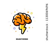 icon with human brain and... | Shutterstock .eps vector #1130069696