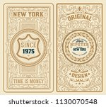 set of 2 vintage labels with... | Shutterstock .eps vector #1130070548