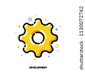 icon of cogwheel for business...