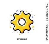 icon of cogwheel for business...   Shutterstock .eps vector #1130072762