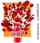 mixed berry juice drink. vector ... | Shutterstock .eps vector #1130080325