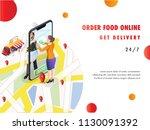 online shopping  isometric... | Shutterstock .eps vector #1130091392
