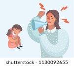 vector cartoon illustration of... | Shutterstock .eps vector #1130092655