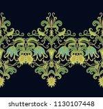 seamles vector floral border...   Shutterstock .eps vector #1130107448