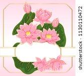 vector contour color pink...   Shutterstock .eps vector #1130110472