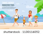 happy family on beach. father ... | Shutterstock .eps vector #1130116052