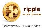 ripple. accepted sign emblem....   Shutterstock .eps vector #1130147396