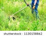 closeup shot of the gardener... | Shutterstock . vector #1130158862