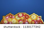 3d abstract background with... | Shutterstock . vector #1130177342