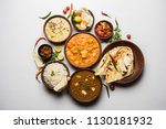 assorted indian food for lunch... | Shutterstock . vector #1130181932