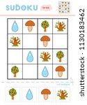 sudoku for children  education... | Shutterstock .eps vector #1130183462