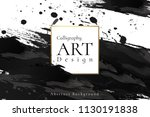 abstract ink background.... | Shutterstock .eps vector #1130191838