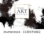 abstract ink background.... | Shutterstock .eps vector #1130191862