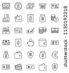 thin line vector icon set  ...   Shutterstock .eps vector #1130192318