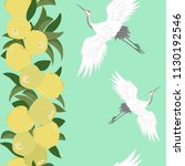 seamless pattern with cranes... | Shutterstock .eps vector #1130192546