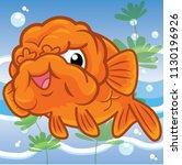 ranchu goldfish  cute vector ... | Shutterstock .eps vector #1130196926