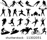 Vector Sport Silhouettes. (High Detail) Easy change colors. - stock vector