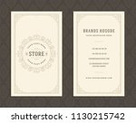 luxury business card and... | Shutterstock .eps vector #1130215742