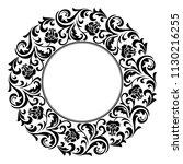 decorative frame elegant vector ...   Shutterstock .eps vector #1130216255