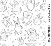 pattern with different funny... | Shutterstock .eps vector #1130217692