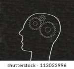 the concept gear in head of the ... | Shutterstock . vector #113023996