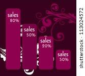 discount labels. vector. | Shutterstock .eps vector #113024572