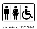 male   female   handicap toilet ... | Shutterstock .eps vector #1130258162