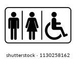 male   female   handicap toilet ...   Shutterstock .eps vector #1130258162