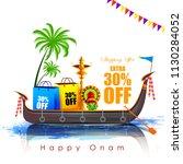 vector illustration of happy... | Shutterstock .eps vector #1130284052