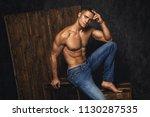 portrait of handsome muscular... | Shutterstock . vector #1130287535