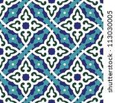arabic floral seamless pattern. ... | Shutterstock .eps vector #113030005