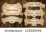 vintage labels with thin lines | Shutterstock .eps vector #113030296