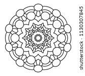 flower mandala vector... | Shutterstock .eps vector #1130307845