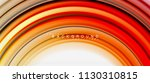 rainbow fluid abstract swirl... | Shutterstock .eps vector #1130310815