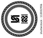 vector seamless ornamental knot ...   Shutterstock .eps vector #113032906