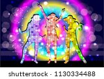 dancing people silhouettes.... | Shutterstock .eps vector #1130334488