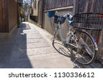 lady bicycle or electric bike... | Shutterstock . vector #1130336612