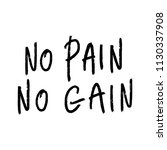 no pain no gain. fitness and ...   Shutterstock .eps vector #1130337908