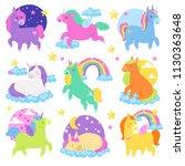 pony vector cartoon unicorn or... | Shutterstock .eps vector #1130363648