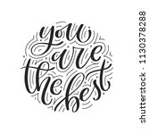 you are the best. vector print  | Shutterstock .eps vector #1130378288