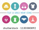 flat ui 8 color girls wear icon ...
