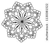 outline mandala for coloring... | Shutterstock .eps vector #1130381522