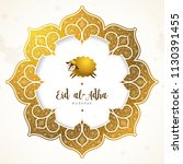 vector muslim holiday eid al... | Shutterstock .eps vector #1130391455