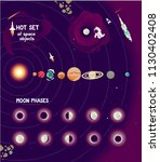 vector set of space objects ...   Shutterstock .eps vector #1130402408