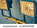 building halogen spotlight | Shutterstock . vector #1130439458