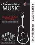 black banner with guitar for...   Shutterstock .eps vector #1130453555
